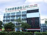 GreenTree Inn Guangzhou Panyu Bus Station Business Hotel