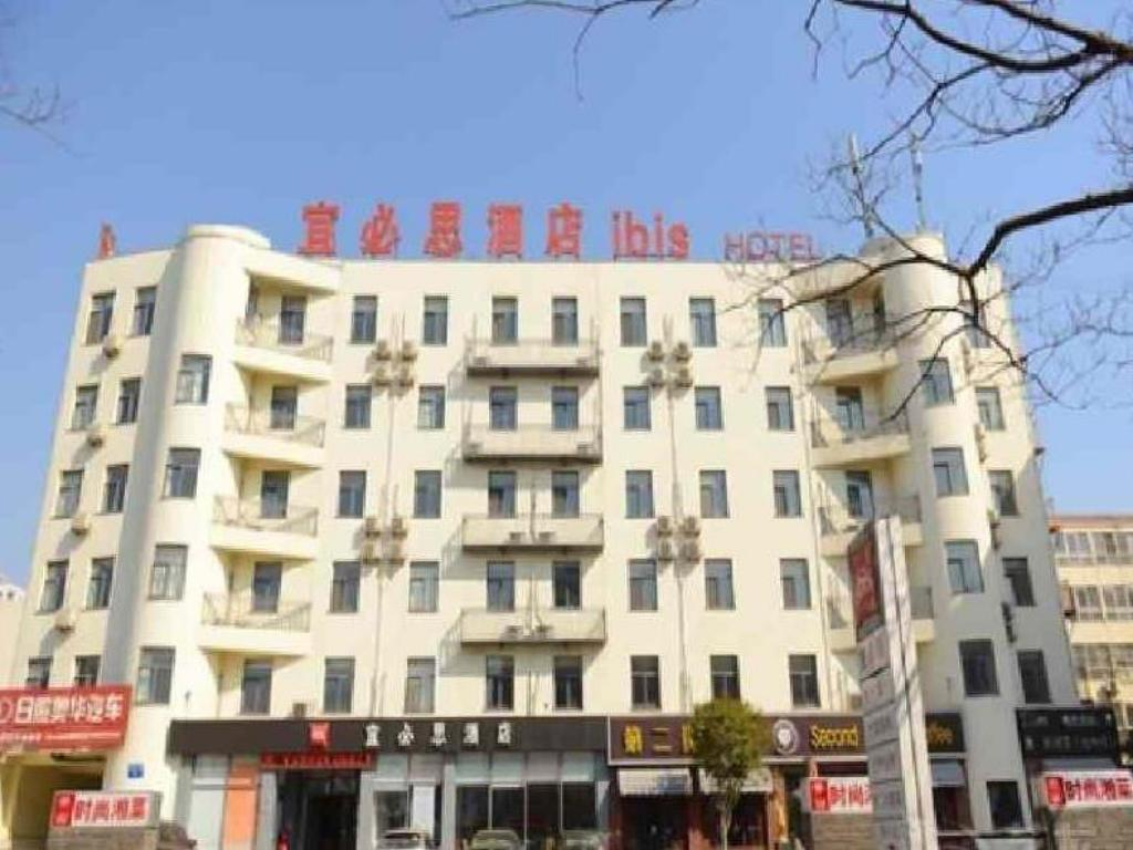 Letu Rizhao Selected Hotel