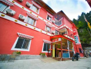 Jiuzhairenjia Youth Hostel