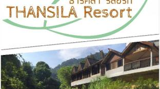 Thansila Resort
