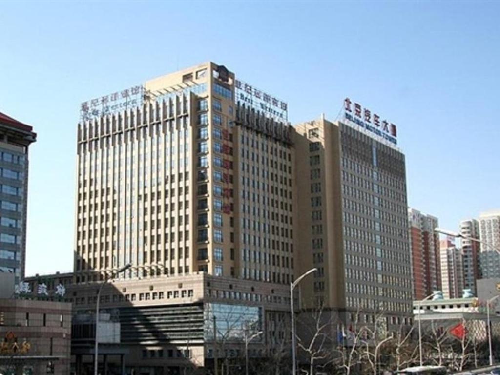 7 Days Inn Beijing Huamao Center Branch Hotels Near Central Business District Beijing Best Hotel Rates