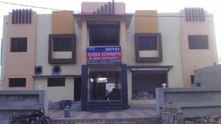 Hotel Shree Somnath