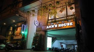 Ann's Hotel & Apartment