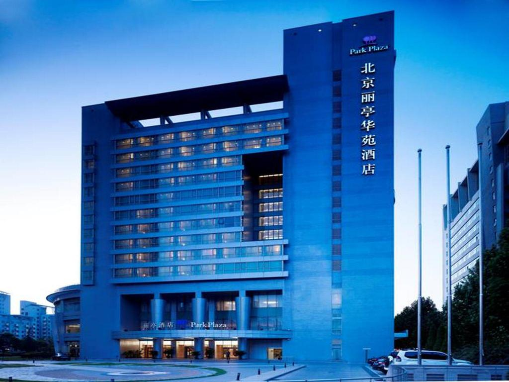 More about Park Plaza Beijing Science Park Hotel