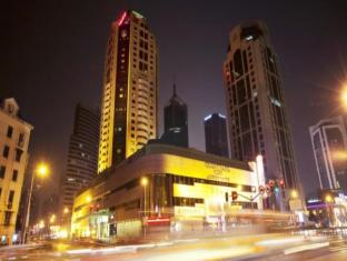 Courtyard By Marriott Pudong Hotel