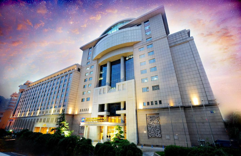 More about Guanganmen Grand Metropark Hotel Beijing