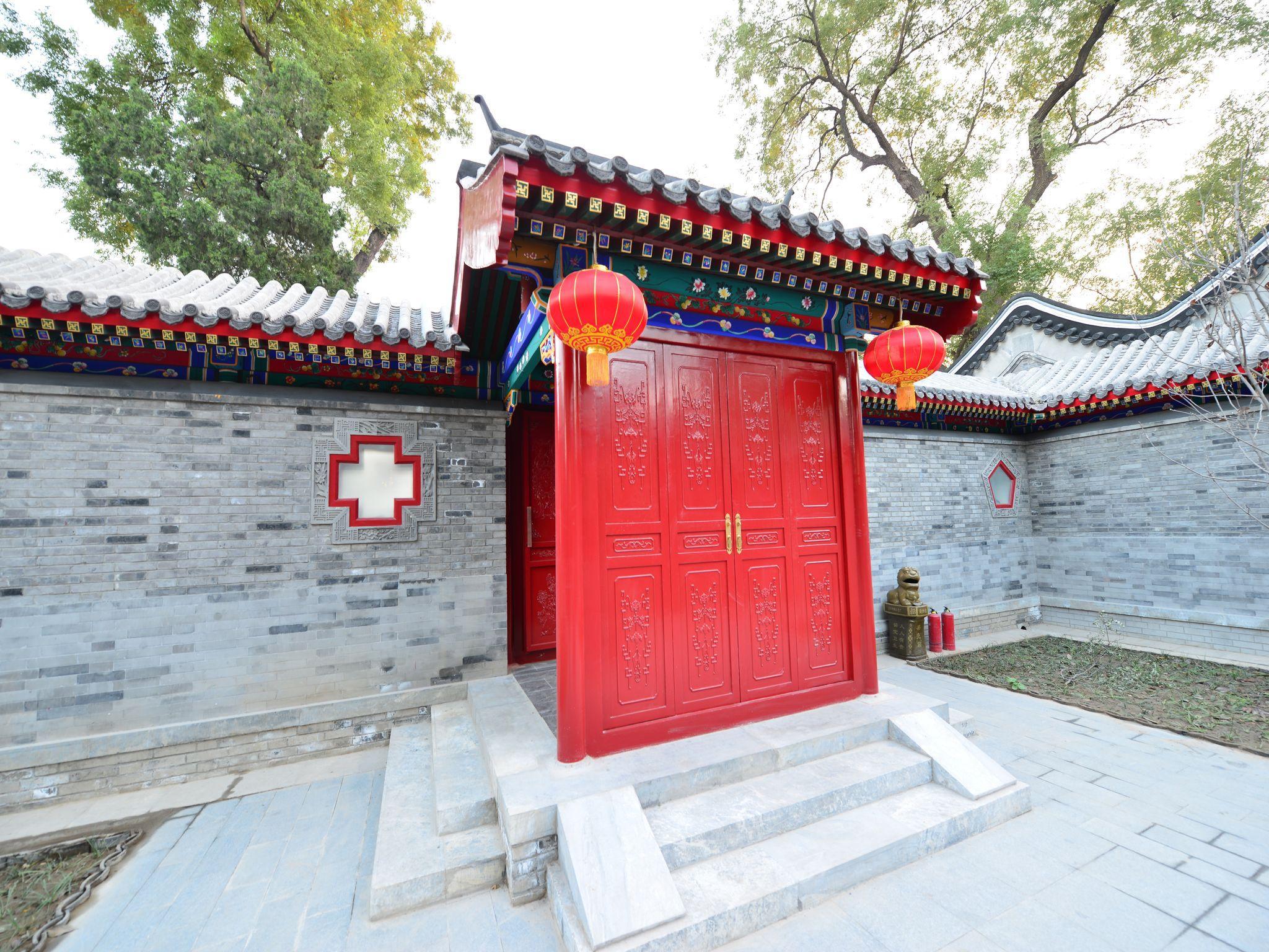 Beijing Subway Map Nang Luo Gu.Book Bamboo Garden Hotel In Beijing China 2019 Promos