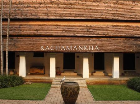 Interior view Rachamankha Hotel a Member of Relais & Châteaux