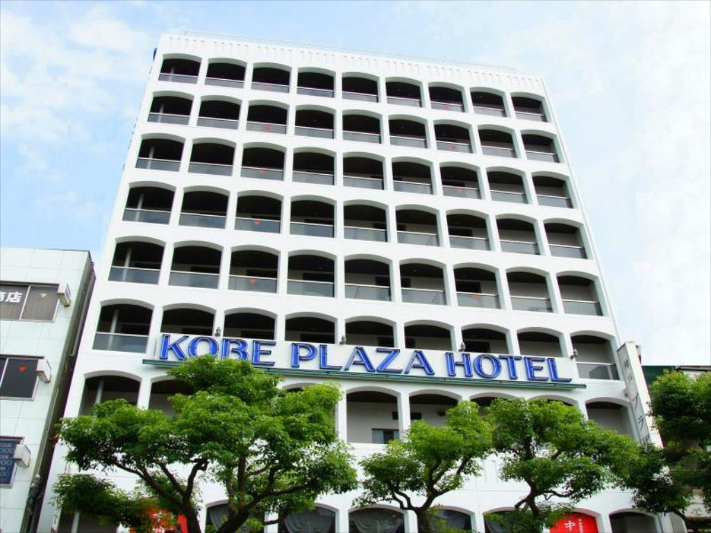 More about Kobe Plaza Hotel