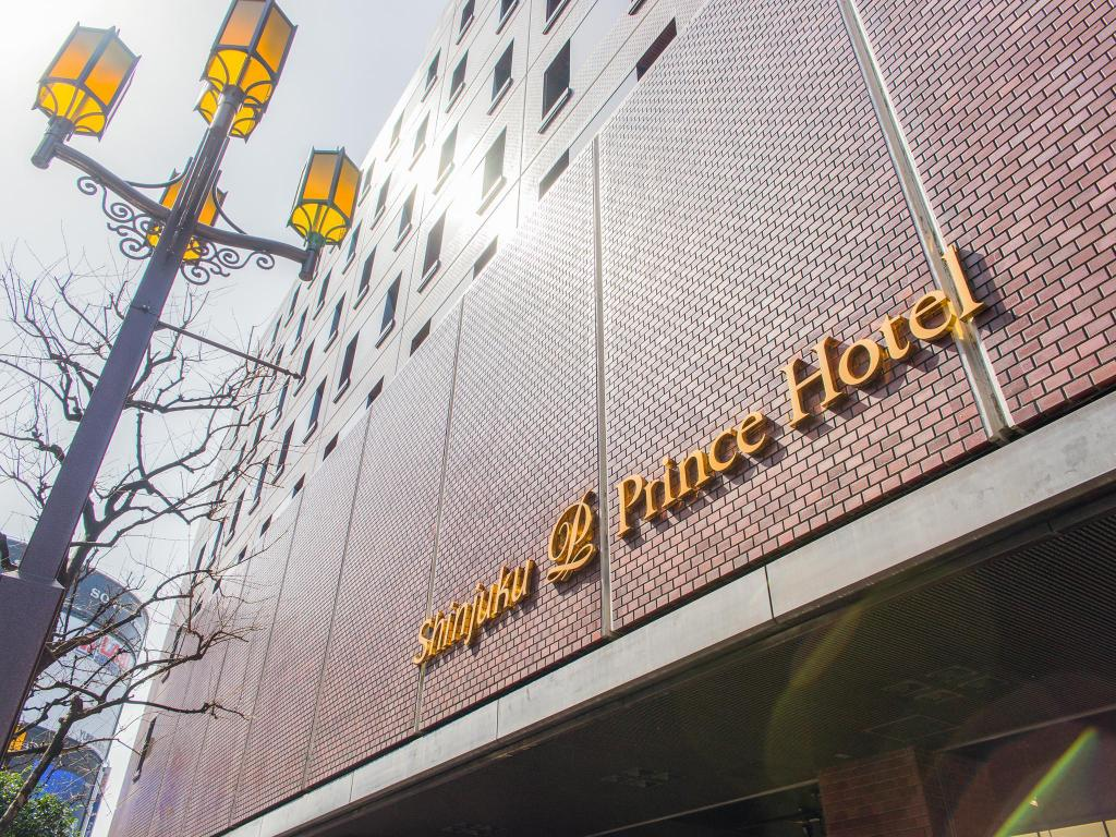 More about Shinjuku Prince Hotel