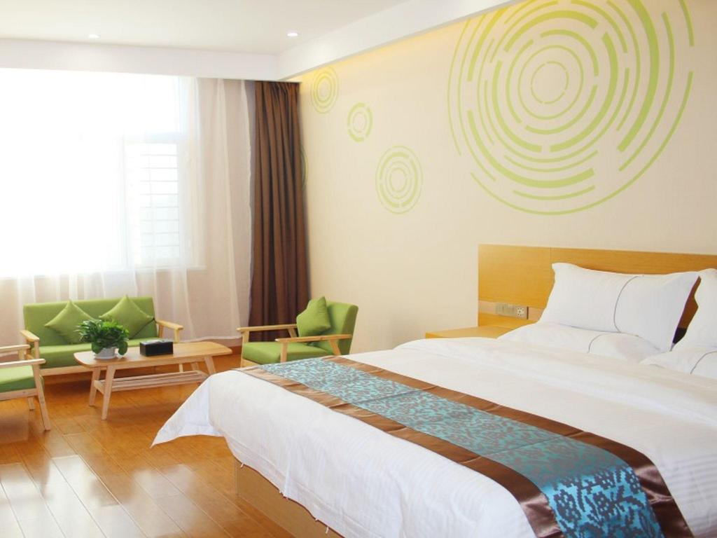 Greentree Inn Yulin South Changcheng Road Business Hotel