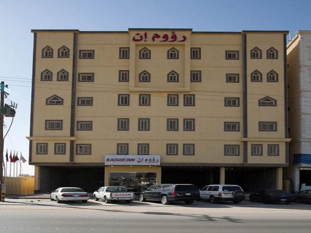 Al Muhaideb Hafr Al Batin Hotel Hafar Al Batin Hotels Saudi Arabia Great Savings And Real Reviews