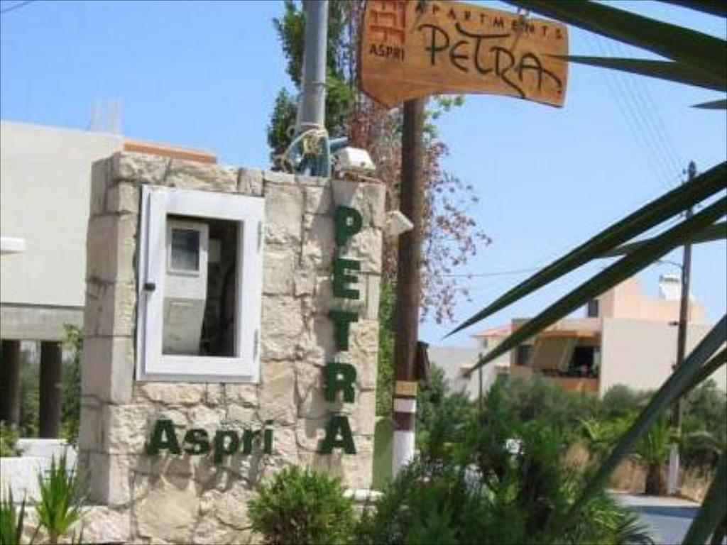 Exterior view Aspri Petra Apartments