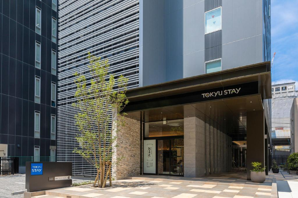 More about Tokyu Stay Hakata