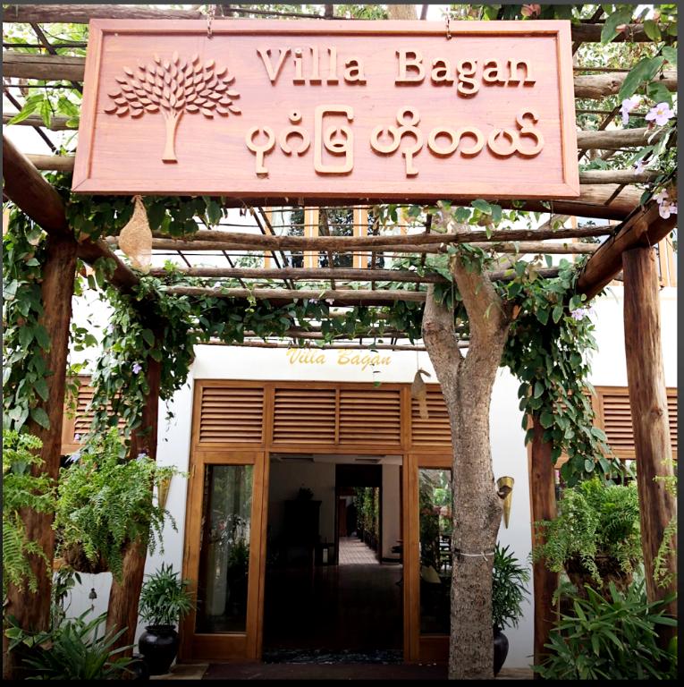 Villa Bagan in Myanmar - Room Deals, Photos & Reviews