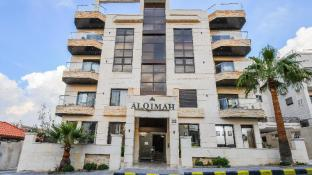 AlQimah Serviced Apartment Studio