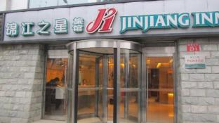 Jinjiang Inn Beijing Tongzhou Beiyuan Subway Station Branch