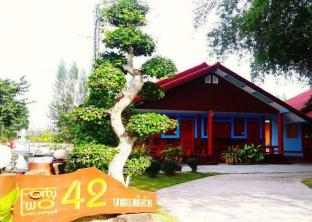42 Somwang Resort