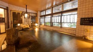 Natural Hot Spring Spa Dormy Inn Gifu Ekimae