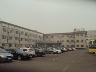 JinJiang Inn Jining Huancheng North Road