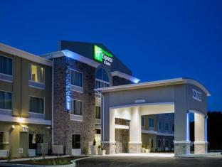 Holiday Inn Express & Suites Carlisle
