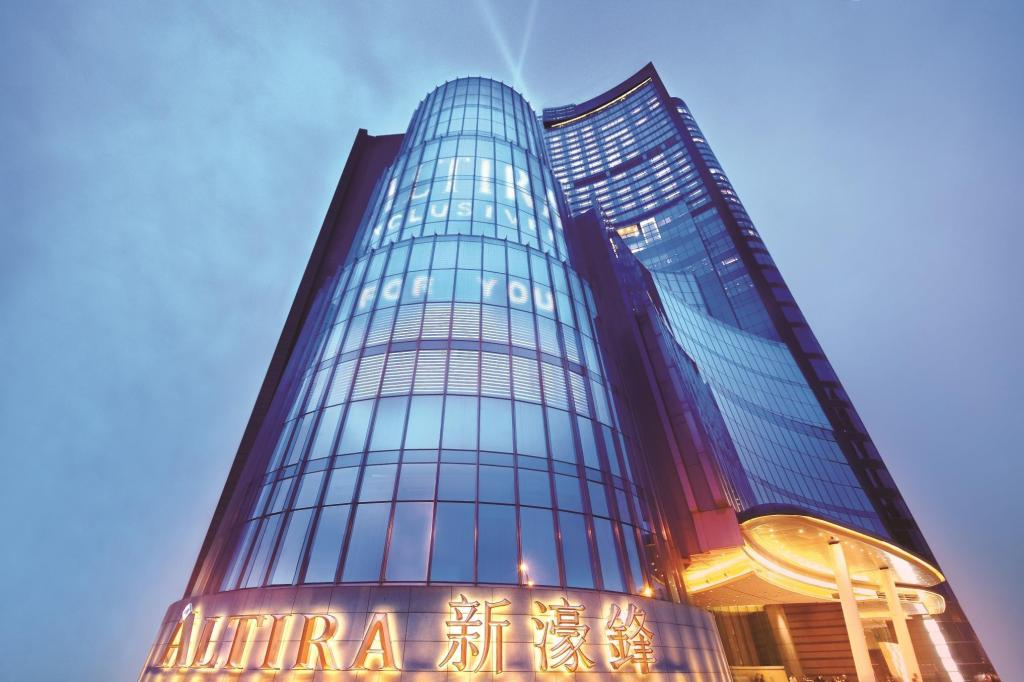 More about Altira Macau