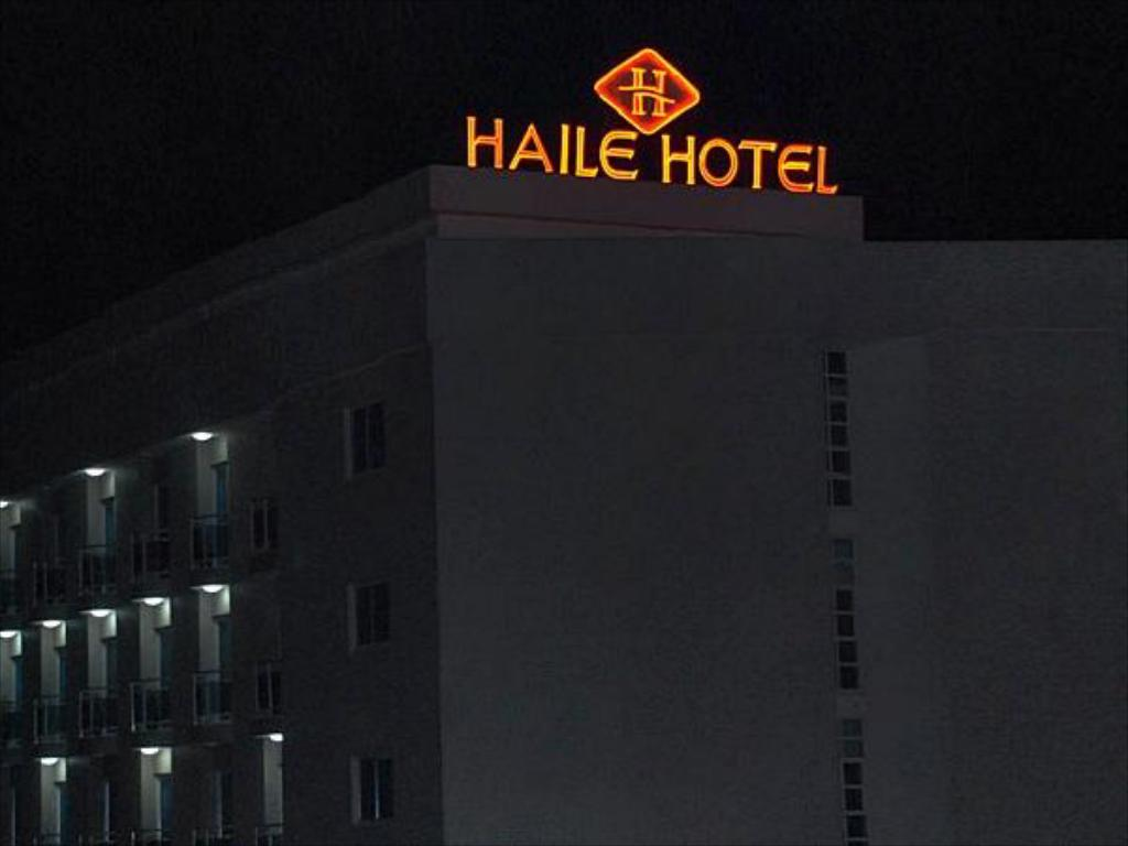 More about Haikan Hotel