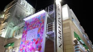 Hotel Grand Fine Kyoto Minami Free Parking - Adult Only