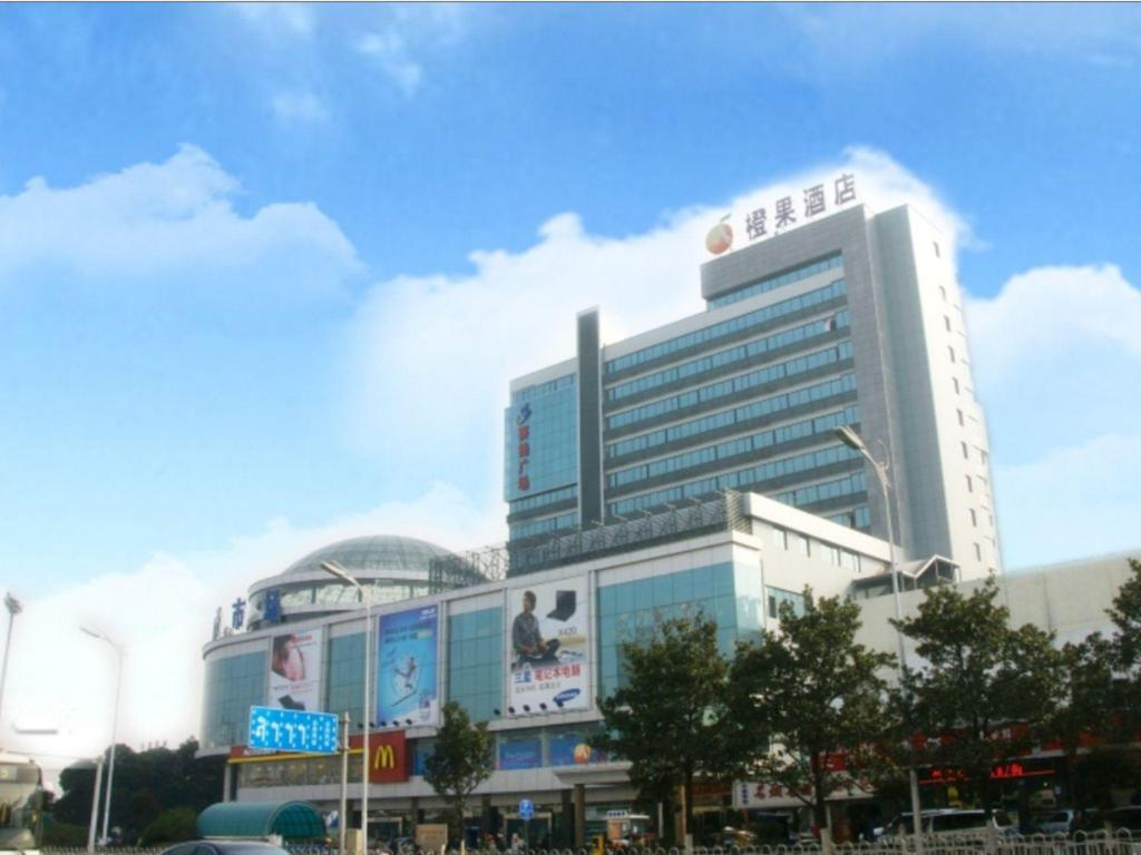 More about Changsha Mellow Orange Hotel