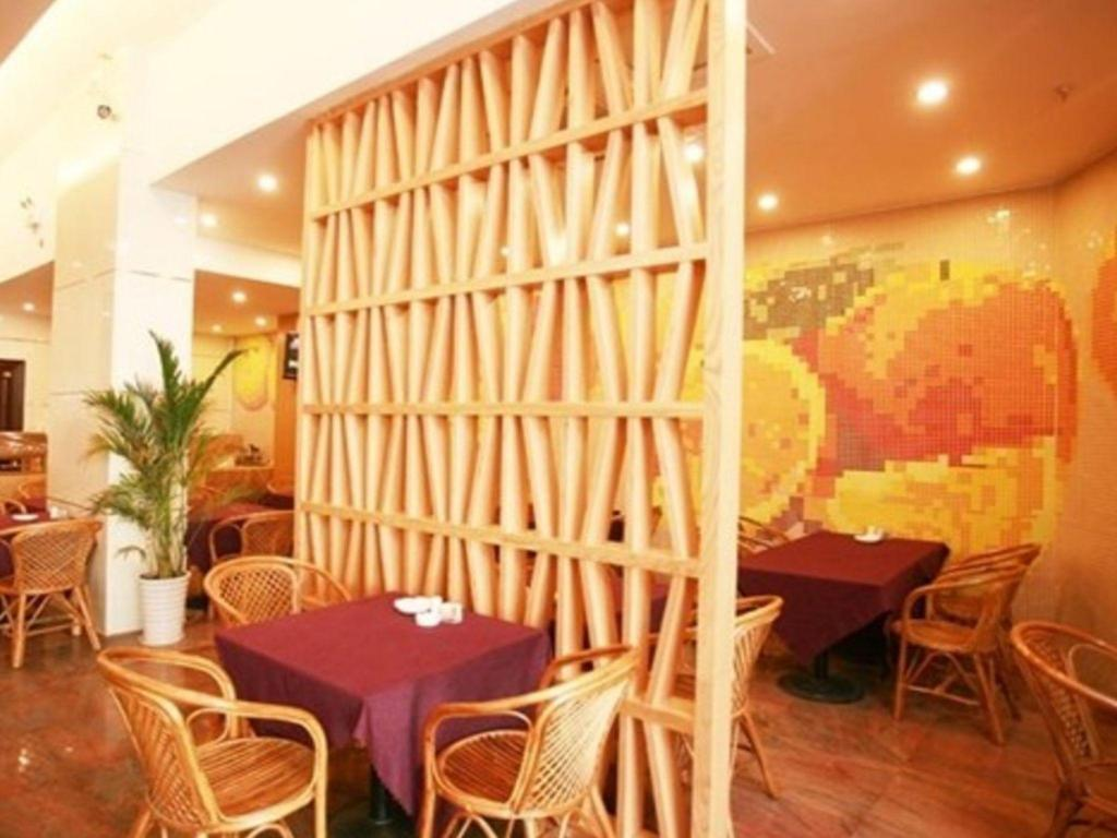 best price on changsha mellow orange hotel in changsha + reviews