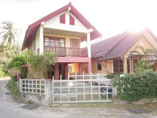 Aree Home Guesthouse