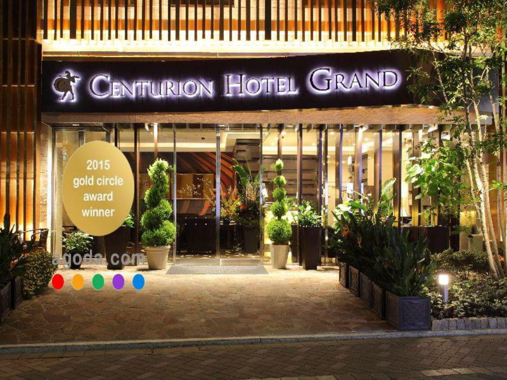 More about Centurion Hotel Grand Akasaka Mitsuke Station