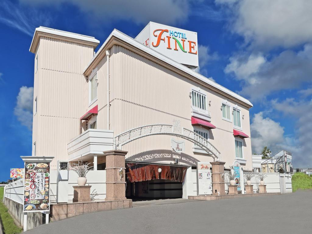 Hotel Fine Tsu Free Parking - Adult Only