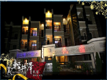 Qing Jing Ze Bed & Breakfast
