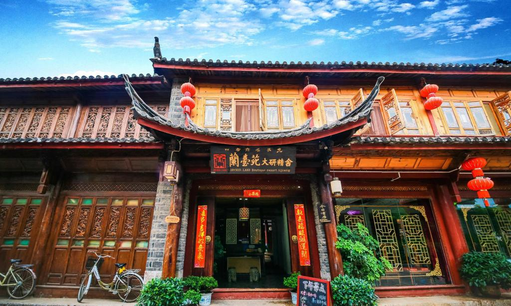 Lijiang Orchid Land Boutique Resort