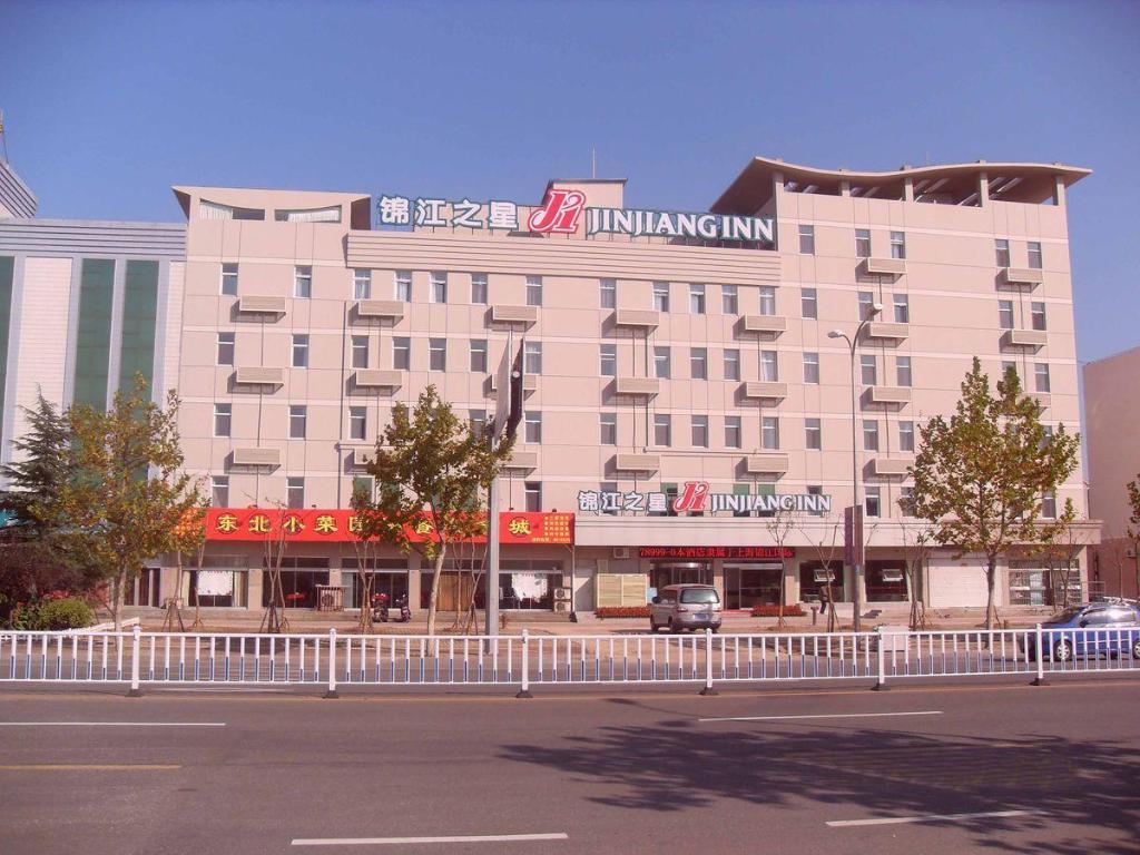 Jiaonan Hotel Qingdao China 0