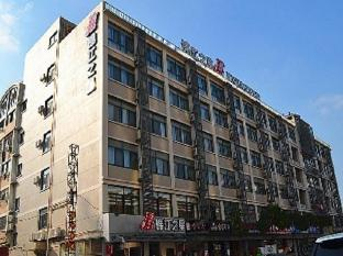 Jinjiang Inn Kunshan Renmin Road West Street Branch