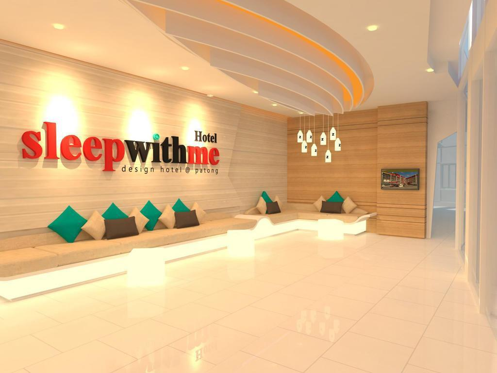 大堂 巴東與我同眠設計酒店 (Sleep with Me Hotel Design Hotel at Patong)