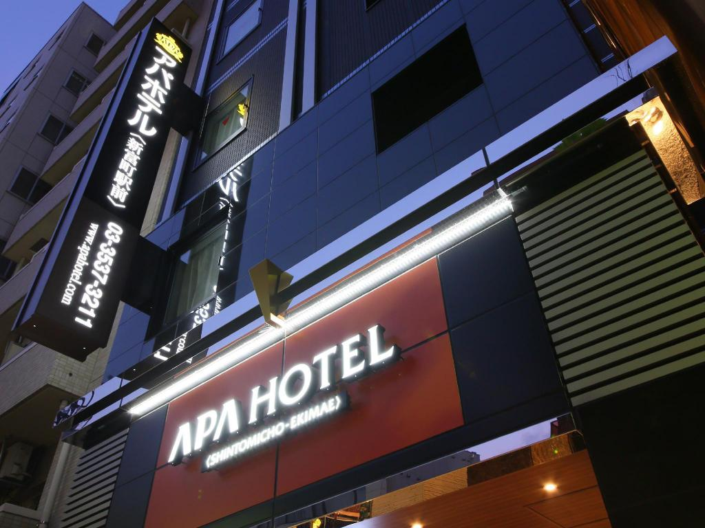 More about APA Hotel Shintomicho-Ekimae