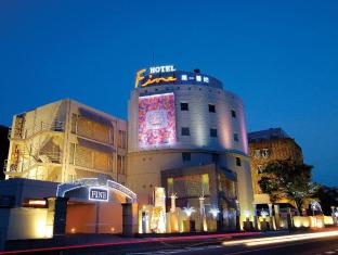 Hotel Fine Misaki Free Parking - Adult Only