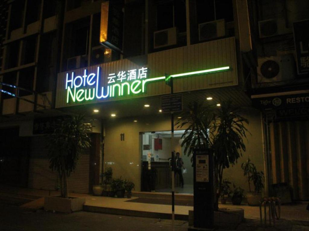 More about Hotel New Winner
