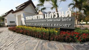 NongHan Grand hotel and resort