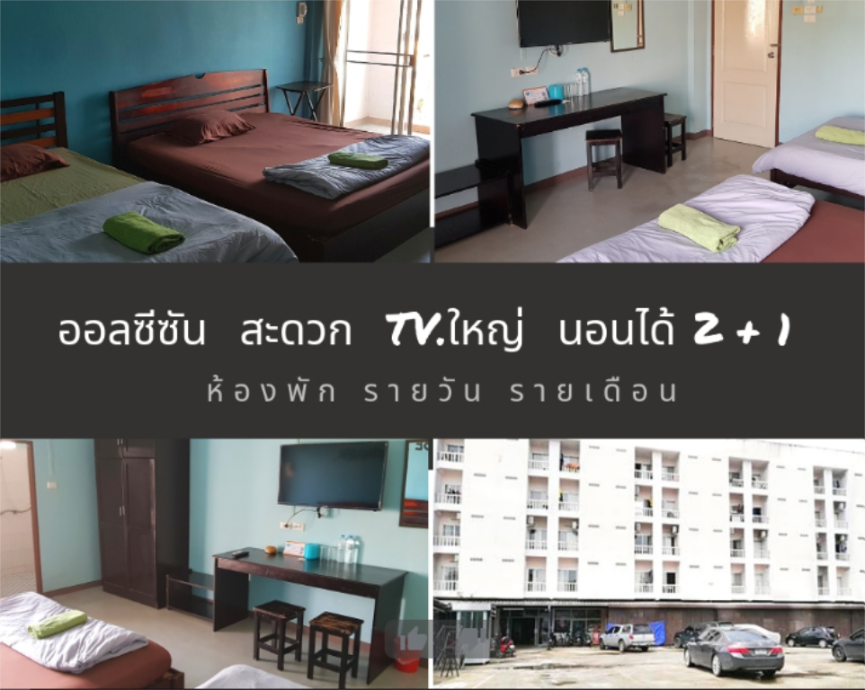 More about Allseasons Suratthani Apartment