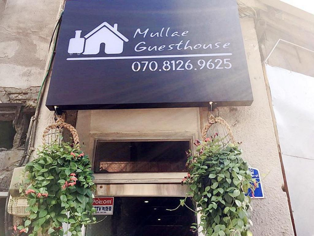 More about Mullae Guesthouse