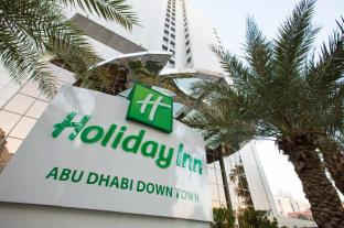 Holiday Inn Abu Dhabi Downtown