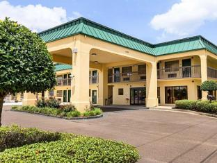 Quality Inn and Suites Southwest Jackson