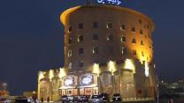 Tulip Inn Suites and Residence Dammam