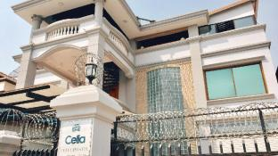 Celia Hostel Mandalay