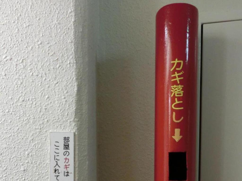 Shochikubai Hostel No 2 Men Only Nagoya Japan