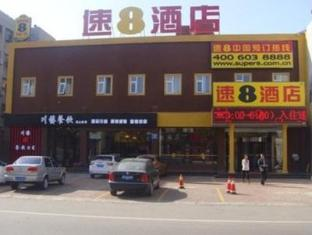 Super 8 Hotel Dongying Yanshan Road